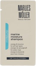 Духи, Парфюмерия, косметика Увлажняющий шампунь - Marlies Moller Marine Moisture Shampoo (пробник)