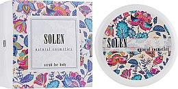 Духи, Парфюмерия, косметика Скраб для тела для всех типов кожи - Solen Scrub For Body