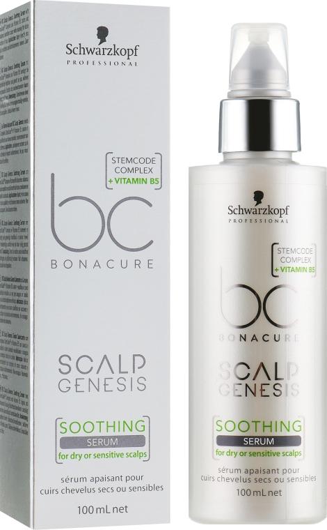 Успокаивающая сыворотка для чувствительной кожи головы - Schwarzkopf Professional BC Bonacure Scalp Genesis Soothing Serum