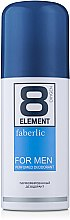 Духи, Парфюмерия, косметика Faberlic 8 Element - Дезодорант-спрей