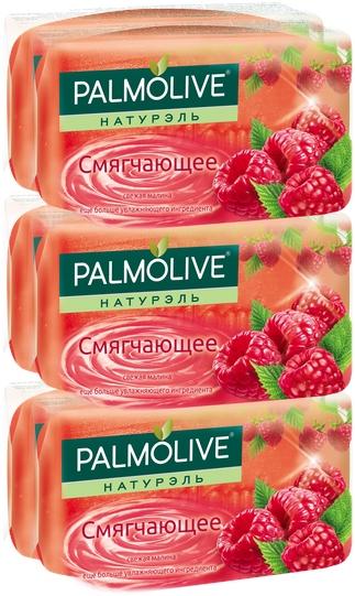 """Глицериновое мыло """"Малина"""" - Palmolive Naturel"""