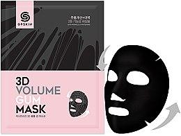 """Духи, Парфюмерия, косметика Тканевая маска """"Омолаживающая"""" - G9Skin 3D Volume Gum Mask"""