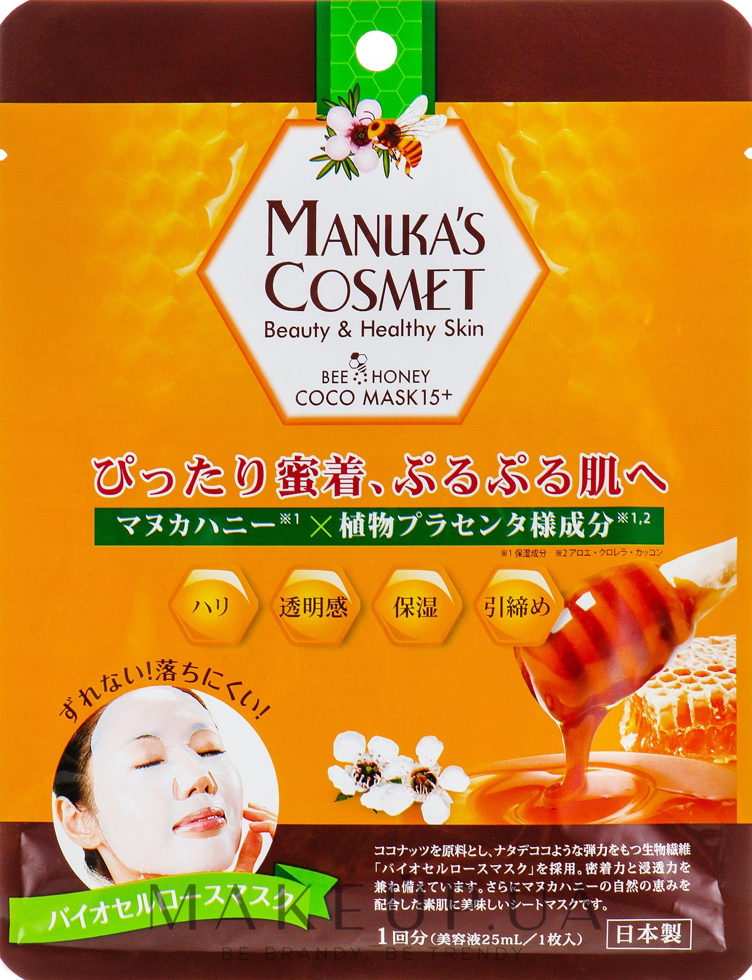 "Маска для лица ""Манука мед"" - La Sincere Manukas Cosmet Cocomask — фото 25ml"
