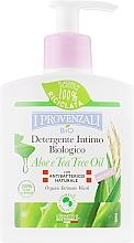 Духи, Парфюмерия, косметика Средство для интимной гигиены очищающее с органическим соком Алоэ 20% - I Provenzali Aloe Organic Intimate Wash Delicate