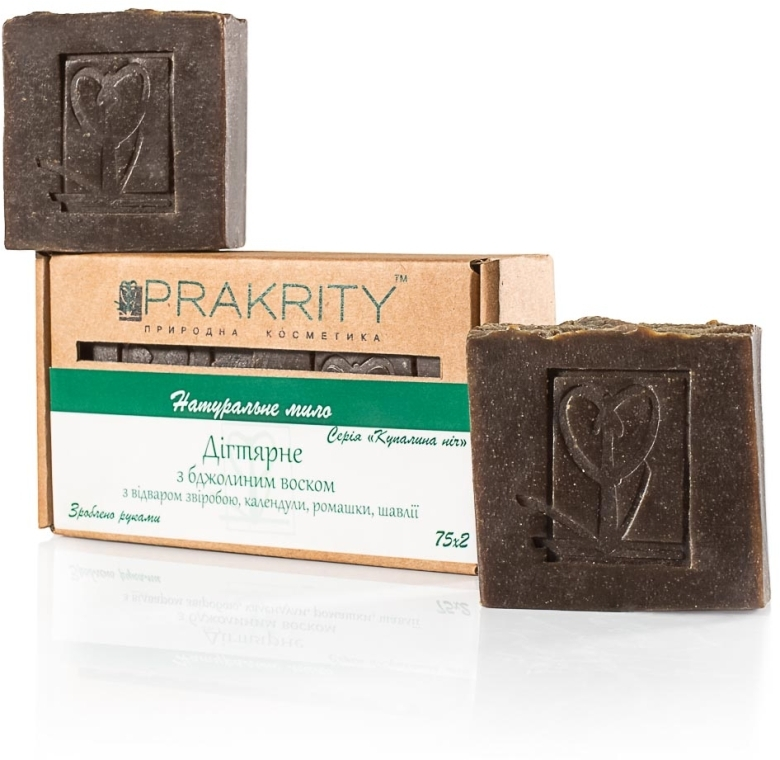 """Натуральное дегтярное мыло """"Травяной отвар с воском с отваром зверобоя, календулы, ромашки, шалфея"""" - Prakrity"""