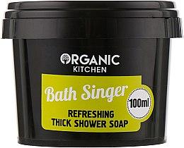 "Духи, Парфюмерия, косметика Густое мыло для душа ""Bath Singer"" - Organic Shop Organic Kitchen Shower Soap"