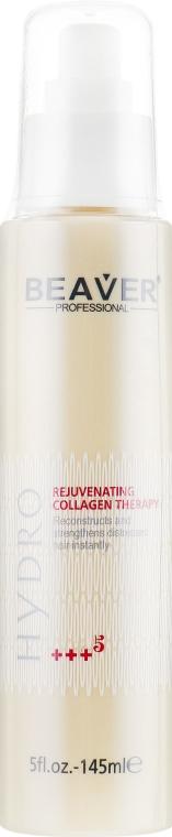 Эликсир молодости для волос на основе коллагена - Beaver Professional Hydro Elixir