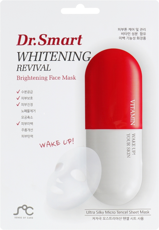 Отбеливающая маска для лица - Sense of Care Dr. Smart Whitening Revival