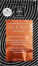 Духи, Парфюмерия, косметика Маска восстанавливающая для блеска волос с апельсином - Apivita Shine & Revitalizing Hair Mask With Orange