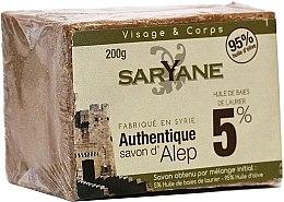 Духи, Парфюмерия, косметика Мыло - Saryane Authentique Savon DAlep 5%