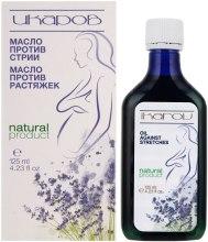 Духи, Парфюмерия, косметика Массажное масло против растяжек - Ikarov