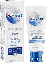Духи, Парфюмерия, косметика Отбеливающая зубная паста - Crest Gum & Enamel Repair Advanced Whitening Toothpaste