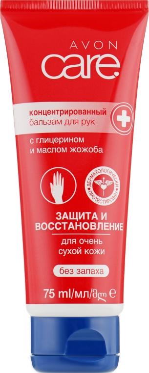 """Концентрированный бальзам для очень сухой кожи рук """"Защита и восстановление"""" - Avon Care"""