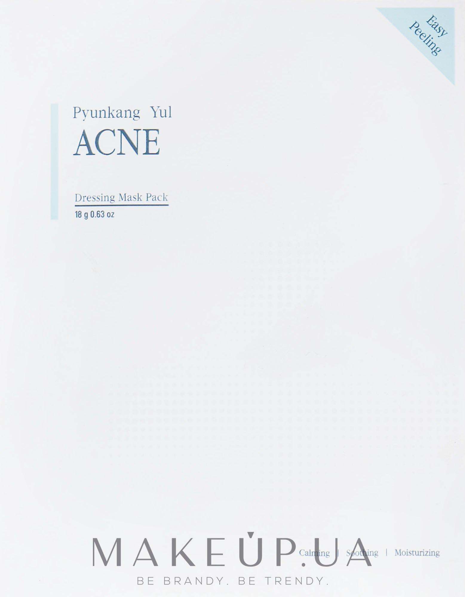 Маска профессиональная лечащая акне с экстрактом белой ивы - Pyunkang Yul Acne Dressing Mask Pack — фото 18g