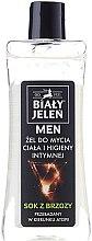 Духи, Парфюмерия, косметика Гипоаллергенный гель для тела и интимной гигиены для мужчин - Bialy Jelen Hypoallergenic Body Gel and Intimate Hygiene 2in1