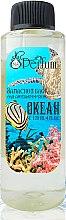 Духи, Парфюмерия, косметика Запасной блок для аромадиффузора, с ароматом океана - MSPerfum