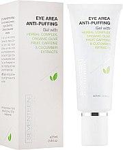 Духи, Парфюмерия, косметика Гель против мешков под глазами - Seventeen Skin Perfection Eye Area Anti-puffing Gel