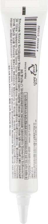 Сыворотка для волос с протеинами шелка - Esthetic House CP-1 Premium Silk Ampoule — фото N4