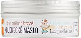 Духи, Парфюмерия, косметика Взбитое органическое детское масло календулы - Saloos Baby