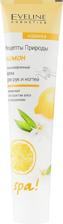 """Крем для рук и ногтей """"Лимон"""" - Eveline Cosmetics Spa"""