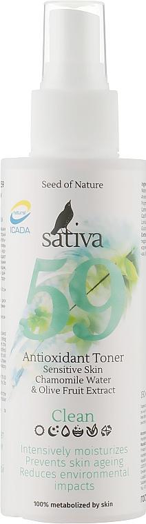 Тоник антиоксидантный для тела и лица №59 - Sativa Clean Antioxidant Toner