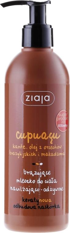 """Бронзирующее молочко для тела """"Увлажнение и питание"""" - Ziaja Bronzing Body Milk"""