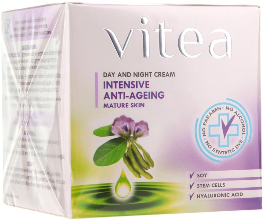 """Крем для лица """"Интенсивный против морщин"""" - Vitea Intensive Anti-Ageing Face Cream"""