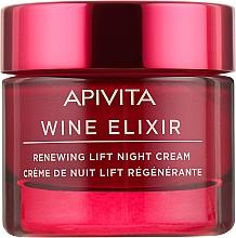 Духи, Парфюмерия, косметика Восстанавливающий ночной крем-лифтинг - Apivita Wine Elixir Cream