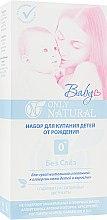 Духи, Парфюмерия, косметика Набор для купания детей от рождения - Only Natural (soap/400ml + sh/gel/400ml)