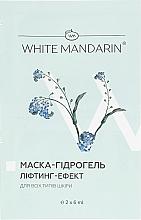 Духи, Парфюмерия, косметика Маска-гидрогель «Лифтинг эффект» серии «Морские водоросли» - White Mandarin