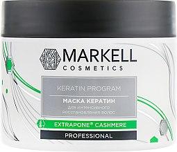 """Духи, Парфюмерия, косметика Маска для волос """"Интенсивное восстановление"""" - Markell Cosmetics Keratin Program"""