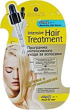 "Духи, Парфюмерия, косметика Программа интенсивного ухода за волосами ""Питание и восстановление"" - Skinlite Intensive Hair Treatment ""Nourish and Restore"""