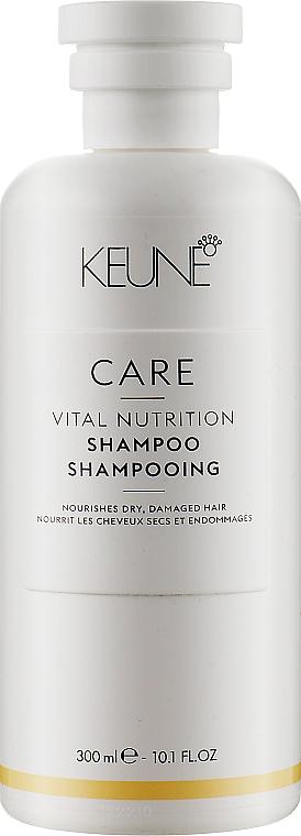 """Шампунь для волос """"Основное питание"""" - Keune Care Vital Nutrition Shampoo"""