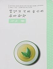Духи, Парфюмерия, косметика Набор тканевых масок с экстрактом зеленого чая - A'pieu Daily Sheet Mask Green Tea Soothing