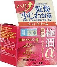Духи, Парфюмерия, косметика Антивозрастной гиалуроновый лифтинг крем - Hada Labo Gokujyun Lifting Alpha Cream