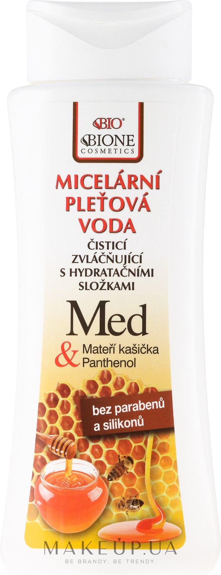 Мицеллярная вода - Bione Cosmetics Honey + Q10 Water — фото 255ml