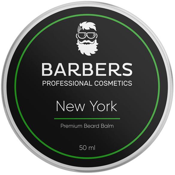 Бальзам для бороды - Barbers New York Premium Beard Balm