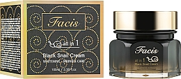 Духи, Парфюмерия, косметика Восстанавливающий крем-эссенция с муцином черной улитки - Facis All-In-One Black Snail Cream
