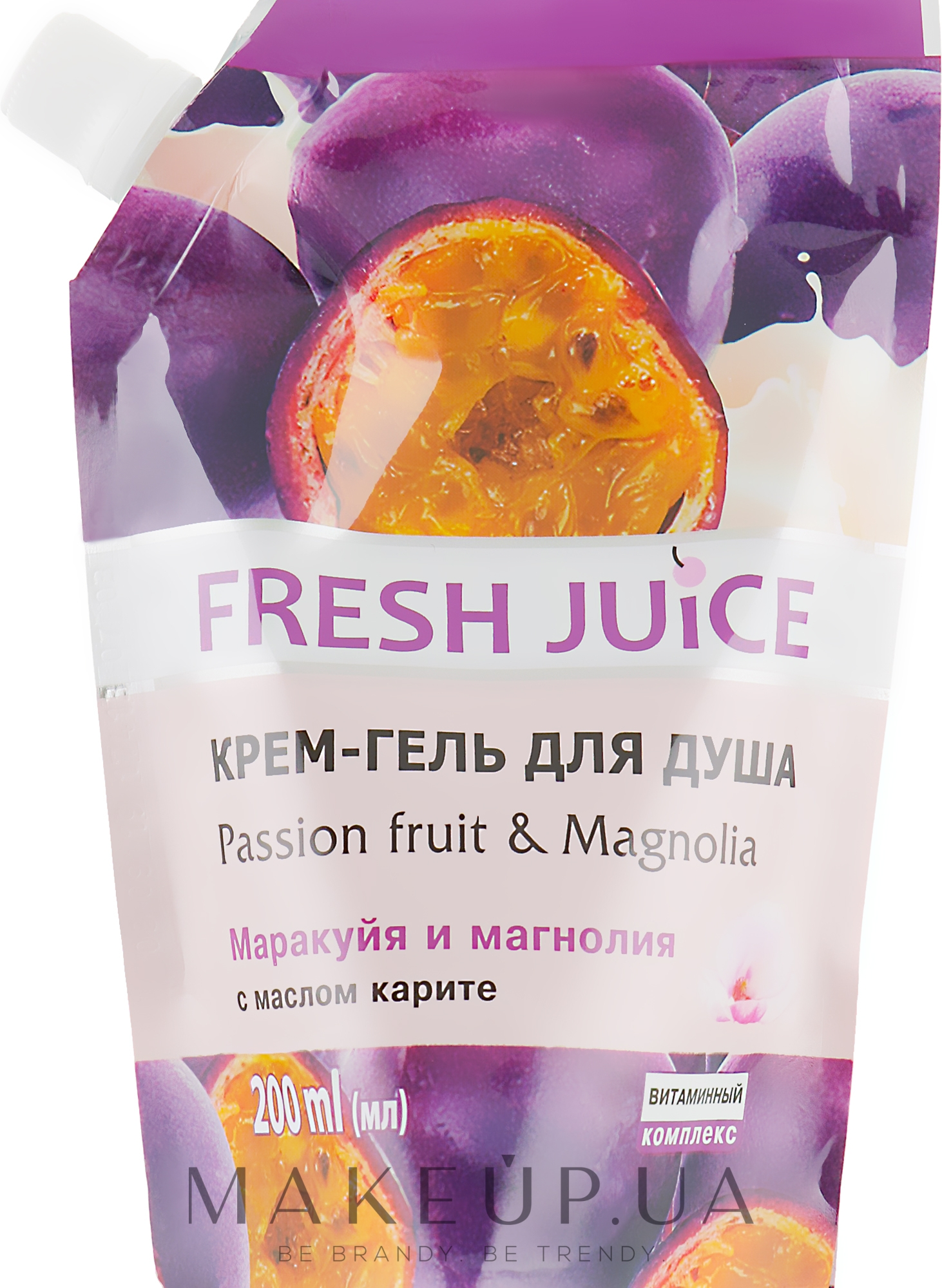 """Крем-гель для душа """"Сок Маракуйи и Магнолия"""" - Fresh Juice Brazilian Carnival Passion Fruit & Magnolia (дой-пак) — фото 200ml"""
