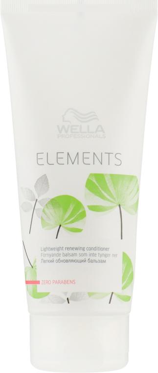 Легкий обновляющий бальзам - Wella Professionals Elements Lightweight Renewing Conditioner