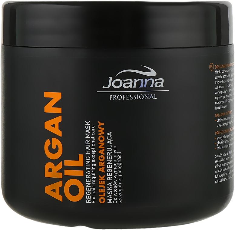 Маска для волос с аргановым маслом - Joanna Professional Mask