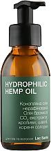 Духи, Парфюмерия, косметика Гидрофильное конопляное масло для тела и волос - Lac Sante Nature Power Hydrophilic Hemp Oil