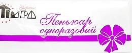 Духи, Парфюмерия, косметика Парикмахерский одноразовый пеньюар, прозрачный - Timpa Украина