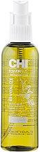 Парфумерія, косметика Вітамінний комплекс для росту волосся - Chi Power Plus Vitamin Treatment