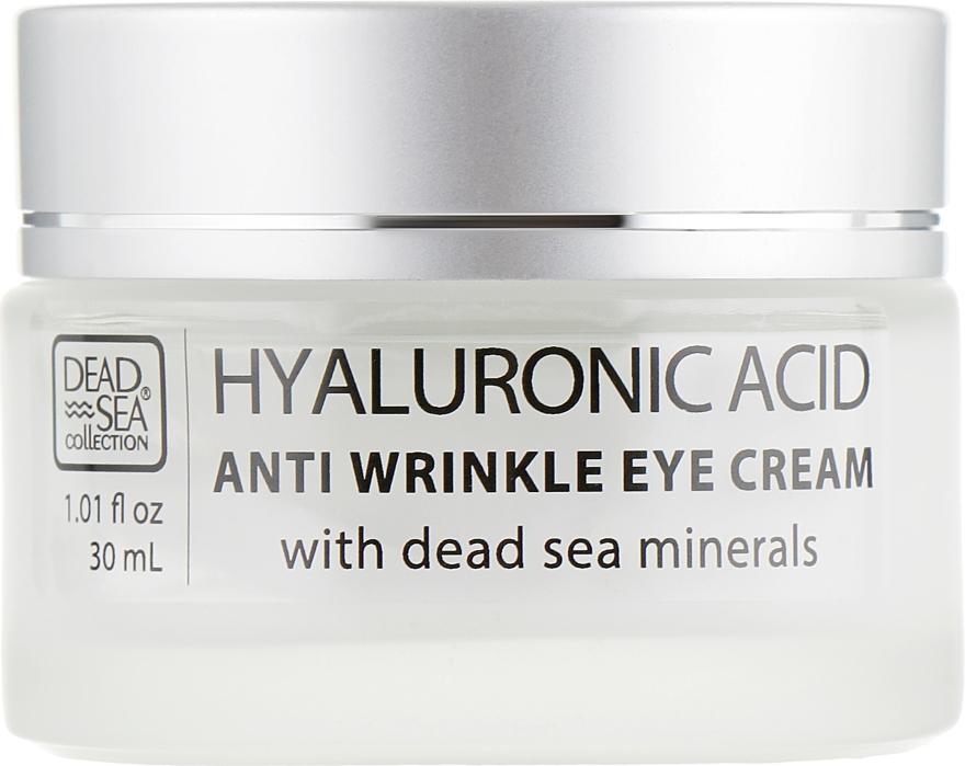 Крем против морщин для кожи вокруг глаз - Dead Sea Collection Hyaluronic Acid Eye Cream — фото N2