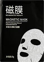 Духи, Парфюмерия, косметика Омолаживающая магнитная маска для лица - Bioaqua Bio-Magnetic Therapy Mask