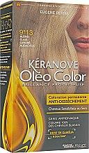 Духи, Парфюмерия, косметика Перманентная крем-краска для волос - Eugene Perma Keranove Oleo Color
