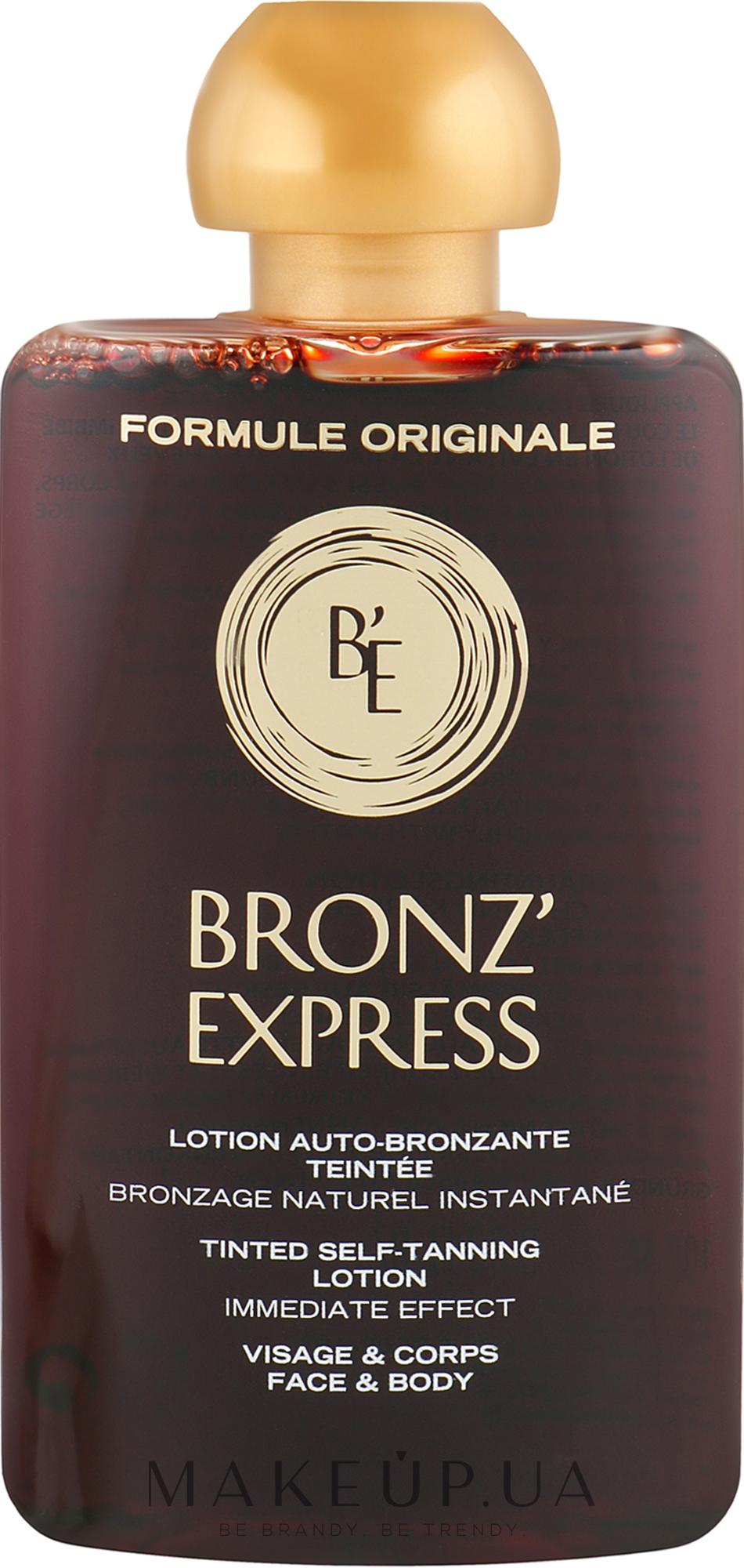 Лосьйон-автозасмага для обличчя і тіла - Academie Bronz'Express Lotion — фото 100ml