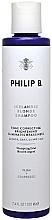 Духи, Парфюмерия, косметика Осветляющий шампунь для волос - Philip B Icelandic Blonde Shampoo