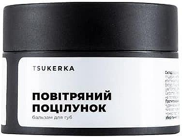 """Бальзам для губ """"Воздушный поцелуй"""" - Tsukerka Lip Balm"""